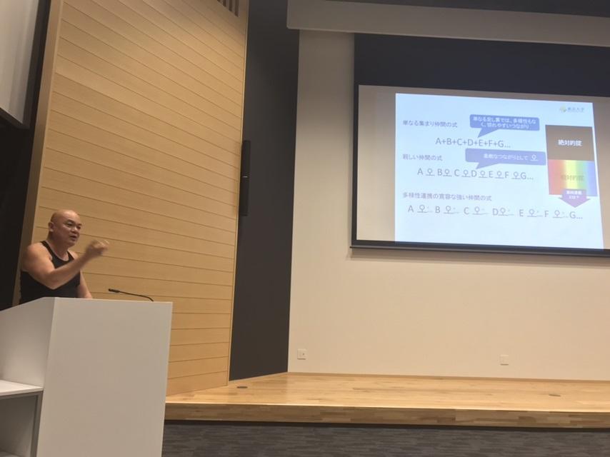 ダイセル網干工場にて講演しました。<br>演題:「人が解決できない問題に立ち向かうAI」