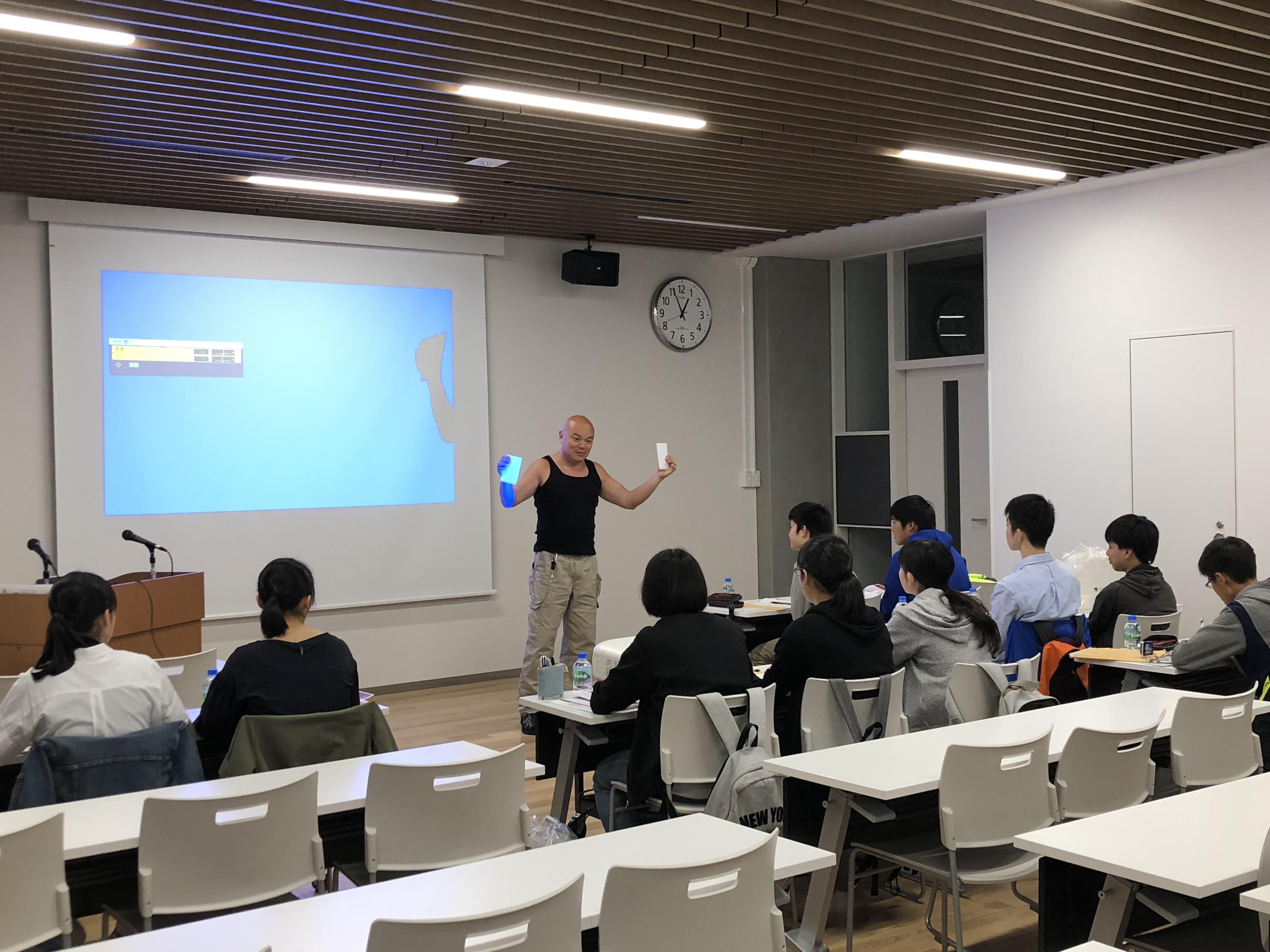 仙台市立上杉山中学校の訪問学習を受け入れました。