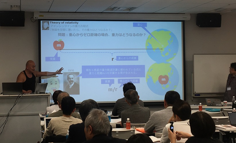 Prof. Mitsuyoshi gives a talk at Digital Hollywood University.  Theme: Some hypothesis to derive an anti-Einstein field